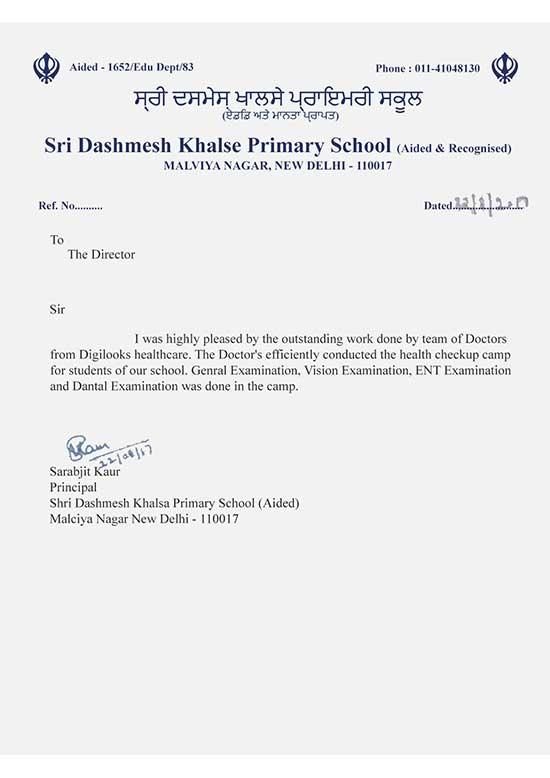 Modern Public School - Dwarka