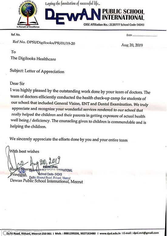 Dewan Public School International - Meerut