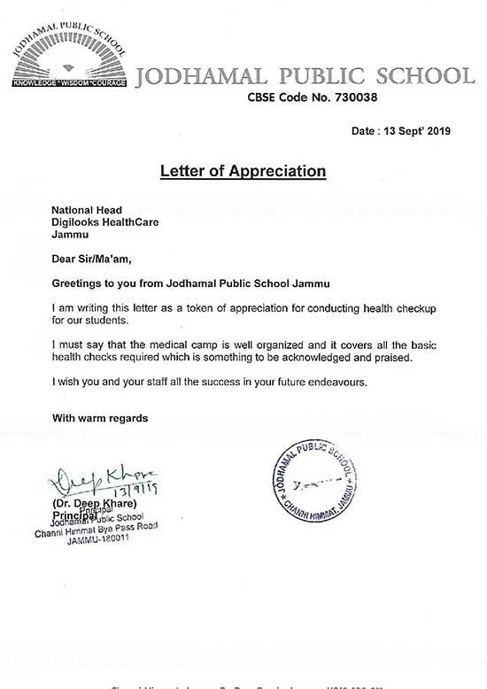 Jodhamal Public School, Jammu